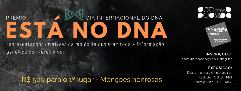 Está no DNA 2019 6